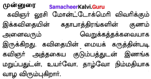 The Grumble Family Poem Samacheer Kalvi 10th English Solutions Chapter 2