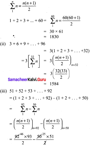 10th Maths Exercise 2.9 Samacheer Kalvi Chapter 2 Numbers And Sequences Samacheer Kalvi