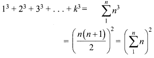 Exercise 2.9 Class 10 Maths Solutions Chapter 2 Numbers And Sequences Samacheer Kalvi
