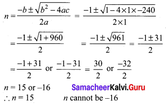 Exercise 2.9 Class 10 Maths Samacheer Kalvi Chapter 2 Numbers And Sequences