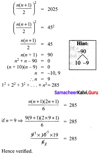 10th Maths Exercise 2.9 Solutions Chapter 2 Numbers And Sequences Samacheer Kalvi