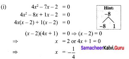 10th Maths Exercise 3.10 Samacheer Kalvi Solutions Chapter 3 Algebra