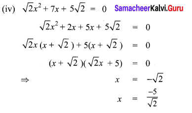 Ex 3.10 Class 10 Samacheer Kalvi Maths Solutions Chapter 3 Algebra