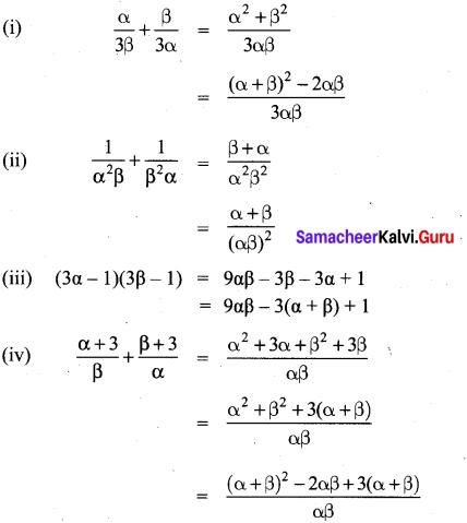 10th Maths Exercise 3.14 Samacheer Kalvi Chapter 3 Algebra