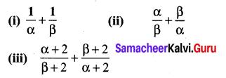 Exercise 3.14 Class 10 Samacheer Kalvi Chapter 3 Algebra