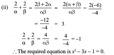 10th Maths Exercise 3.14 Solution Samacheer Kalvi Chapter 3 Algebra