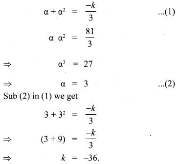 10th Samacheer Maths Solutions Chapter 3 Algebra Ex 3.14