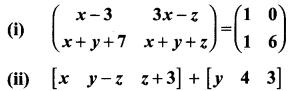Samacheer Kalvi Maths Book For 10th Standard Chapter 3 Algebra Ex 3.17