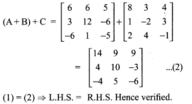 10th New Syllabus Maths Exercise 3.17 Samacheer Kalvi Chapter 3 Algebra