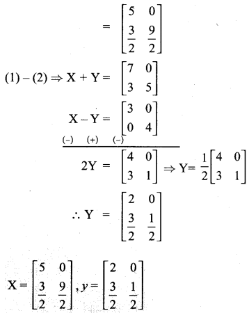 10th Samacheer Maths Solutions Chapter 3 Algebra Ex 3.17