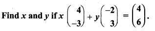 10th Maths Book Samacheer Kalvi Solutions Chapter 3 Algebra Ex 3.17
