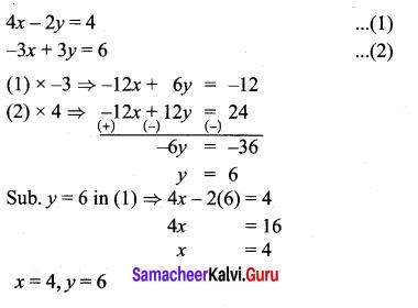 10th Samacheer Kalvi Maths Book Back Answers Chapter 3 Algebra Ex 3.17