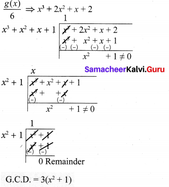 10th Maths Ex 3.2 Samacheer Kalvi Chapter 3 Algebra