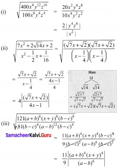Ex 3.7 Class 10 Samacheer Kalvi Maths Solutions Chapter 3 Algebra