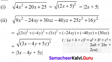 10th Maths Exercise 3.7 Solutions Chapter 3 Algebra Samacheer Kalvi