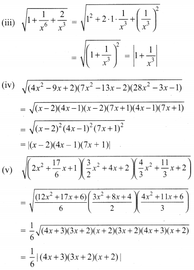 Exercise 3.7 Class 10 Maths Samacheer Kalvi Chapter 3 Algebra