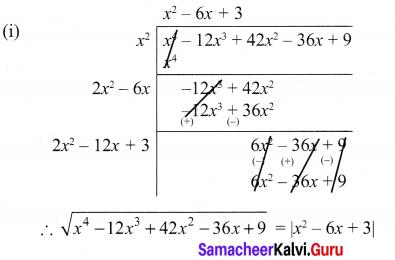 10th Maths Exercise 3.8 Samacheer Kalvi Chapter 3 Algebra