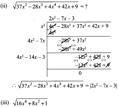 Ex 3.8 Class 10 Samacheer Maths Solutions Chapter 3 Algebra