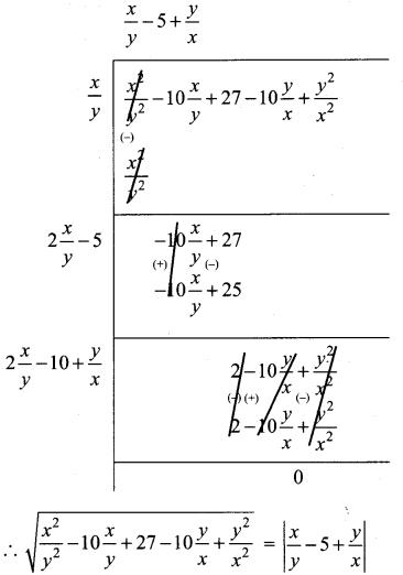 Exercise 3.8 Class 10 Samacheer Maths Solutions Chapter 3 Algebra