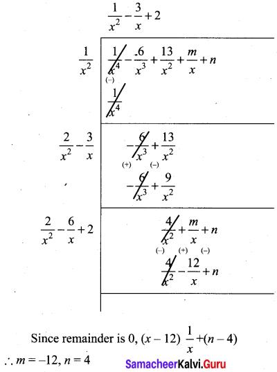 Exercise 3.8 Class 10 Maths Samacheer Kalvi Chapter 3 Algebra