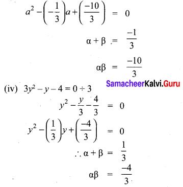 10th Maths Exercise 3.9 Samacheer Kalvi Chapter 3 Algebra