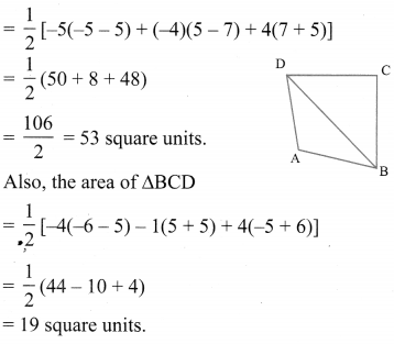 Samacheer Kalvi 10th Maths Chapter 5 Coordinate Geometry Additional Questions 3