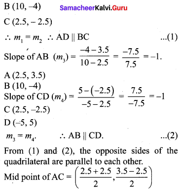 10th Maths 5.2 Chapter 5 Coordinate Geometry Samacheer Kalvi