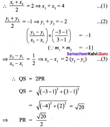 Samacheer Kalvi 10th Maths Chapter 5 Coordinate Geometry Ex 5.2 Samacheer Kalvi 10th Maths Chapter 5 Coordinate Geometry Ex 5.2 25
