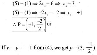 Samacheer Kalvi 10th Maths Chapter 5 Coordinate Geometry Ex 5.2 Samacheer Kalvi 10th Maths Chapter 5 Coordinate Geometry Ex 5.2 27