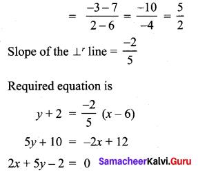10th Samacheer Kalvi Maths Coordinate Geometry Chapter 5 Coordinate Geometry