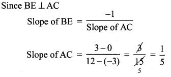 Coordinate Geometry Class 10 Samacheer Kalvi Chapter 5 Ex 5.4