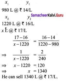 Samacheer Kalvi 10th Maths Chapter 5 Coordinate Geometry Unit Exercise 5 10