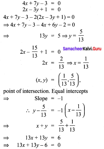 Samacheer Kalvi 10th Maths Chapter 5 Coordinate Geometry Unit Exercise 5 13