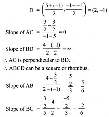 Samacheer Kalvi 10th Maths Chapter 5 Coordinate Geometry Unit Exercise 5 2