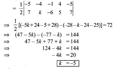 Samacheer Kalvi 10th Maths Chapter 5 Coordinate Geometry Unit Exercise 5 6