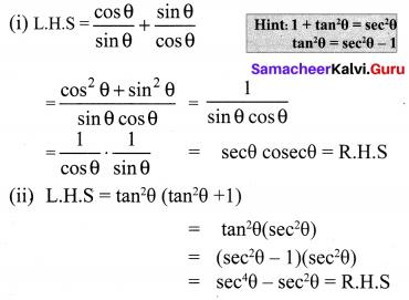 Samacheer Kalvi 10th Maths Chapter 6 Trigonometry Ex 6.1 1