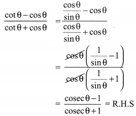 10th Samacheer Kalvi Maths Trigonometry Solutions Chapter 6 Ex 6.1