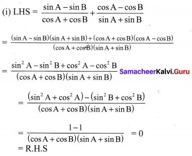 10th Math 6.1 Solution Samacheer Kalvi Solutions Chapter 6 Trigonometry