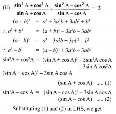 Trigonometry 6.1 Samacheer Kalvi 10th Maths Solutions Chapter 6