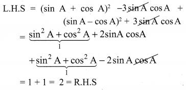 10th Math 6.1 Samacheer Kalvi Solutions Chapter 6 Trigonometry