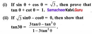 Chapter 6 Trigonometry Answers Samacheer Kalvi 10th Maths Solutions Ex 6.1