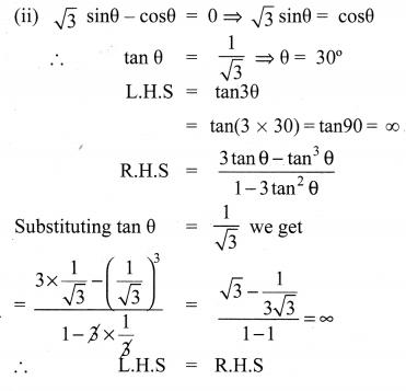 10th Maths Solution Samacheer Kalvi Chapter 6 Trigonometry Ex 6.1