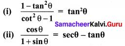 10th Maths Exercise 6.1 Samacheer Kalvi Solutions Chapter 6 Trigonometry