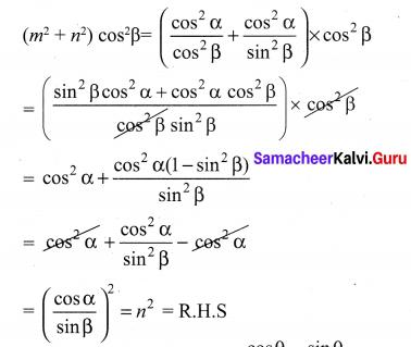 10th Maths Samacheer Kalvi Solution Chapter 6 Trigonometry Ex 6.1