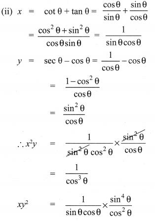 Chapter 6 Maths Class 10 Samacheer Kalvi Trigonometry Ex 6.1