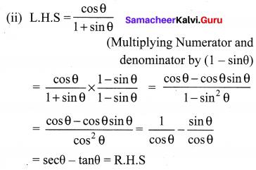 Exercise 6.1 Class 10 Samacheer Kalvi Maths Solutions Chapter 6 Trigonometry