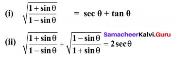 10th Trigonometry Exercise 6.1 Samacheer Kalvi Maths Solutions Chapter 6