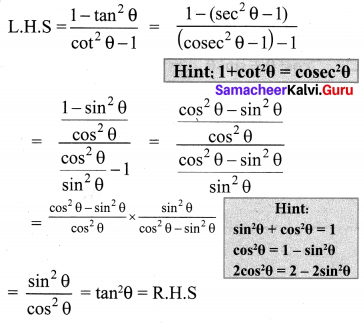 10th Maths Trigonometry Exercise 6.1 Samacheer Kalvi Solutions Chapter 6