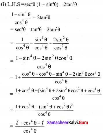 10th Maths Exercise 6.1 In Tamil Samacheer Kalvi Chapter 6 Trigonometry