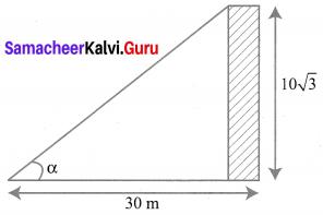 10th Maths Exercise 6.2 Samacheer Kalvi Chapter 6 Trigonometry
